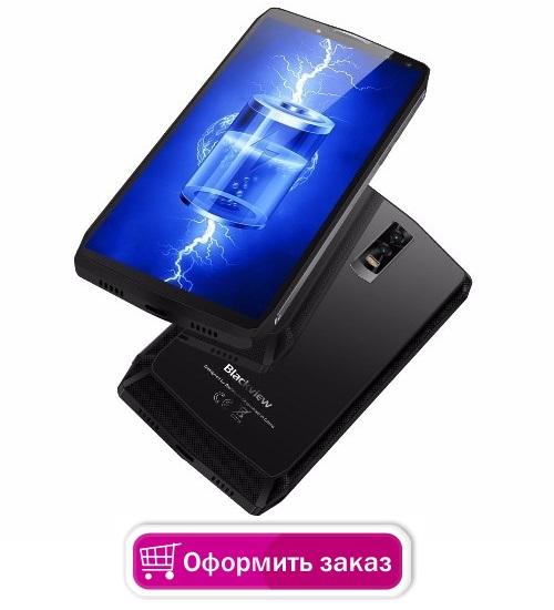 blackview p10000 pro купить в Ижевске