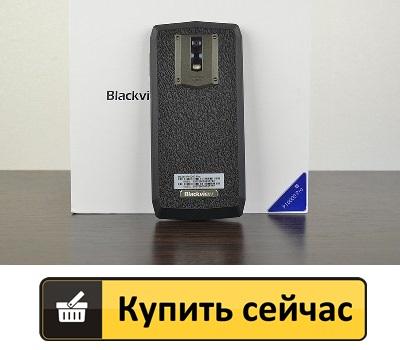смартфон blackview p10000 pro купить в спб